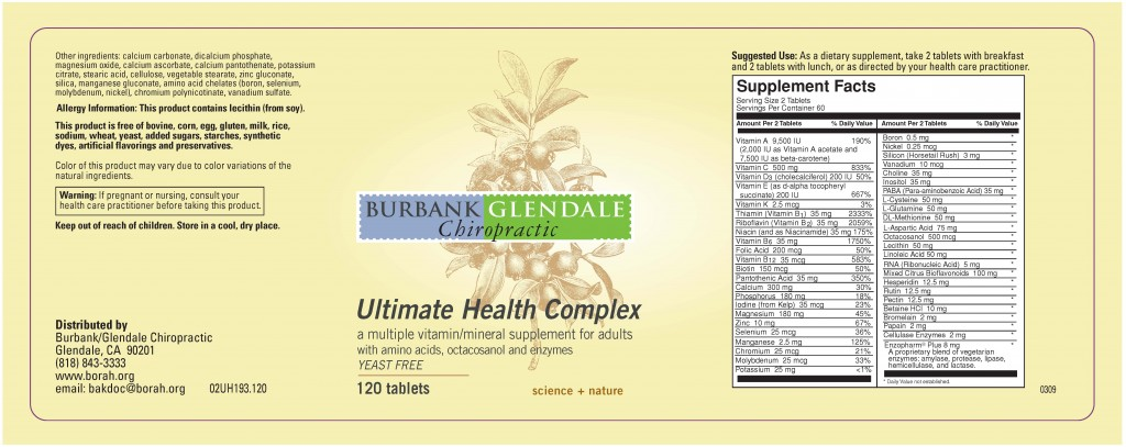 Ultimate Health Complex